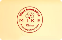 Guan Xuan | 2018 Global Most Innovative Knowledge Organization (MIKE) Winners